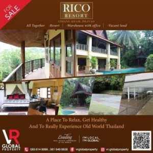 ขาย Rico Resort-Chiang Kham ริโก้ รีสอร์ท เชียงคำ พะเยา บนที่ดิน 48 ไร่ วิถีแห่งสุขภาพและการผ่อนคลาย